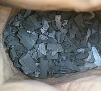 carbon-228369__180